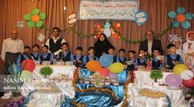 جشن شکوفه های دبستان آذر یزدی