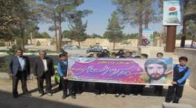 تجدید بیعت دانش آموزان مدرسه آذر یزدی با شهید نعمت الهی