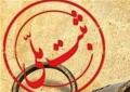 معاون رییس جمهور به استاندار یزد:  مراتب ثبت 15 اثر فرهنگی،تاریخی یزد در فهرست آثار ملی اعلام شد