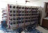 کشف 15 دستگاه ارز دیجیتال در یزد