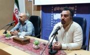 تحلیل و بررسی فیلم «نژادپرست سیاه» در یزد