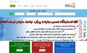سایت و نمایشگاه «باما» در یزد رونمایی شد