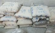 کشف 189 کیلو تریاک طی عملیات اطلاعاتی پلیس در یزد