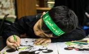 کودکان یزدی با فلسفه پیاده روی اربعین آشنا میشوند