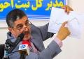 افزایش سن ازدواج و نخستین باروری زنان در یزد