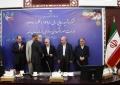 بانک سپه به عنوان بانک برتر جشنواره شهید رجایی تجلیل شد